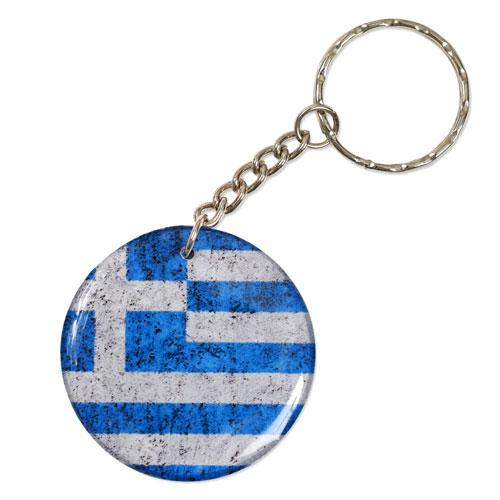 Greek Flag Keychain Greece Nation Unique Souvenir Key Chain Keyring Key Ring