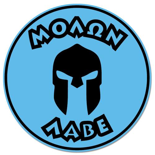 Molon Labe Come And Take Them Spartan Warrior Helmet Layered Vinyl Sticker / Decal Round Shape Blue & Black Color